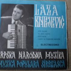 LAZA KNEZEVIC knejevici Muzica Populara electrecord sarbeasca banat discografie completa vinyl si singale, VINIL