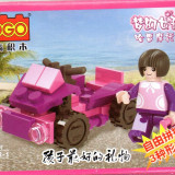 Jocuri Seturi constructie - Masina tip lego for girls, 35 piese, jucarie constructiva, Cogo 14602-1