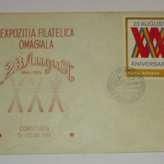Plic special/ocazional -Expozitia filatelica omagiala - stampila speciala - 23 august - 1974 - 2+1 gratis pt produse la pret fix - RBK4247