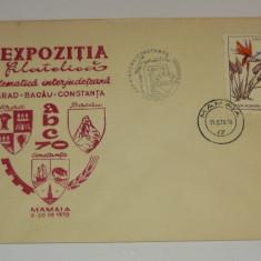 Plic special/ocazional -Expozitia filatelica omagiala - stampila speciala - 23 august - 1974 - 2+1 gratis pt produse la pret fix - RBK4248