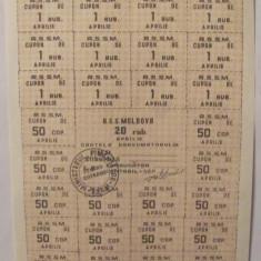 VS - 20 ruble 1992 Republica Moldova in cupon necirculat, cartela consumatorului