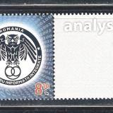 Timbre Romania - ROMANIA 2013 - ROMANIA INTELLIGENCE STRATEGIC - SERIE CU TABS (1) - LP 2006