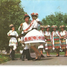 CPI (B3898) DANS DE PE VALEA SIEULUI, JUD. BISTRITA NASAUD, EDITURA MERIDIANE, CIRCULATA, 1977, STAMPILA, TIMBRU - Carti Postale Romania dupa 1918, Fotografie
