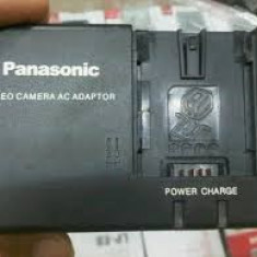 Incarcator panasonic vsk 0631 vsk0651 VSK0636 VSK0650 VSK0651 VSK0696 - Incarcator Camera Video