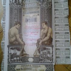 Act Creditul Minier Societatea Anonima Romana Bucuresti 1923 cupoane zece actiuni nominative design Art nouveau stil Neoromanesc Romania interbelica, Romania 1900 - 1950