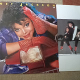 janet jackson Dream Street rb pop soul vinyl lp 1984
