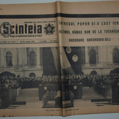 ZIAR VECHI - MOARTEA LUI GHEORGHE GHEORGHIU DEJ - SCINTEIA / SCANTEIA - 25 MARTIE 1965