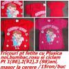 Haine Copii 1 - 3 ani, Tricouri, 86 (1 an, inaltime 81 - 86 cm), Roz - Tricouri pt fetite cu PLUSICA, NOI, pt 1, 2, 3 ani