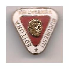 Insigna-EDITURA ION CREANGA Bucuresti