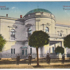 Satu Mare, Teatrul Notara, necirculata, animatie, 1917 - Carte Postala Crisana 1904-1918