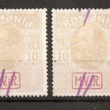 Timbre Romania - SD Romania 1917 11b- Posta militara germana-Timbre fiscale cu supr. MViR in caseta- 10 Bani galben, hartie cretata, lot de 4 timbre, anulate fiscal
