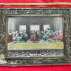 Splendida si Veche Icoana Cina cea de Taina 1903 incastrata in sticla Radna