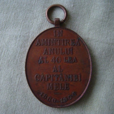 Medalia Jubiliara