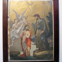 Icoana inramata imprimata anii 40 Scena biblica Botezul Domnului Isus semnata Tattarescu - Icoana litografiate