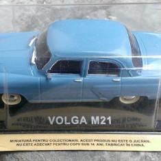 Macheta metal DeAgostini Volga M21 NOUA, SIGILATA+revista Masini de Legenda nr.4 - Macheta auto, 1:43
