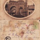 Carti Postale Romania pana la 1904, Circulata, Printata - Iasi - Facultatea de Medicina - rara