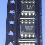 ME4946