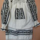 tesatura textila - COSTUM POPULAR CARAS-SEVERIN, 2 PIESE