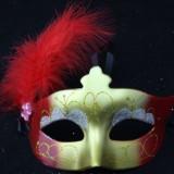 Masca Carnaval Foreplay Adult Venetiana Pene Yellow Red Stralucitoare Halloween