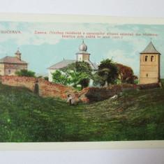 C.P. COLOR NECIRCULATA SUCEAVA BISERICA ZAMCA DIN ANII 1910 - Carte Postala Bucovina 1904-1918