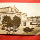 Ilustrata clasica Bucuresti - Teatrul National si Parcul Otetelesanu, cca.1900 - Carte Postala Muntenia pana la 1904, Circulata