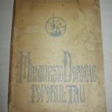MANTUIESTE DOAMNE POPORUL TAU -MITROPOLITUL NICOLAE, DEDICATIE SI SEMNATURA, 1945