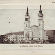 Romania, Mariaradna carte postala embosata circulata 1918: Biserica manastirii, Fotografie
