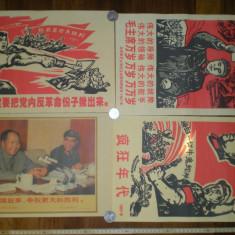 Afis - 4 postere propaganda comunista China