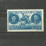 Timbre Romania, An: 1943, Nestampilat - Romania 1943 - REGELE MIHAI SI MARESALUL ANTONESCU, timbru nestampilat AA20