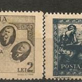 Timbre Romania, Nestampilat - Romania 1945 - GAZETA MATEMATICA, serie nestampilata AA56