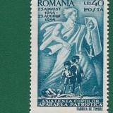 Timbre Romania, An: 1945, Nestampilat - Romania 1945 - ASISTENTA COPILULUI, timbru nestampilat AA43