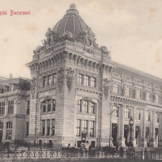 ROMANIA, BUCURESTI-PALATUL POSTEI, LOT 1 CP - Carte Postala Muntenia dupa 1918, Necirculata, Printata