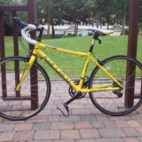 Bicicleta Carrera 6061 T6 racing - Cursiere Carrera, 16 inch, Numar viteze: 10, Aluminiu, Unisex