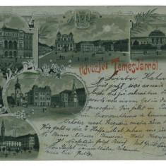 3156 - Litho, TIMISOARA - old postcard - used - 1898 - Carte Postala Banat pana la 1904, Circulata, Printata