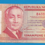 bancnota asia - Filipine 50 piso 1993