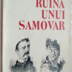 EMIL BRUMARU-RUINA UNUI SAMOVAR(VERSURI, 1983/cu semnatura poetului ADRIAN CRETU) - Carte poezie