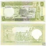 Bnk bn siria 5 lire 1991 unc, Asia