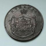 V- 10 bani 1867 H, stare excelenta! - Moneda Romania