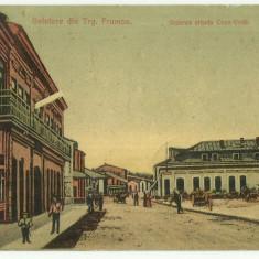 B 19 - ILUSTRATA TG.FRUMOS - VEDEREA STRADA CUZA VODA - Carte Postala Moldova dupa 1918
