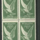 Timbre Romania - 1947 - Pacea, val 7200L neuzata de 4