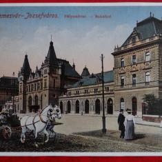Carte Postala - Reproducere - Timisoara - Temesvar - necirculata - noua - Carte Postala Banat dupa 1918, Printata
