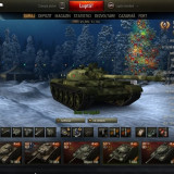 Jocuri PC, Strategie, Multiplayer - Vind cont World of Tanks Urgent