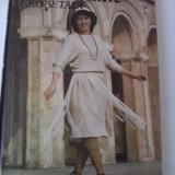 Imbracaminte crosetata / E. Panait Lecca, /C49P - Carte design vestimentar