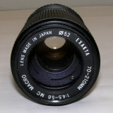 Obiectiv Exakta 70-210mm 1:4.5-5.6 MC Macro montura Minolta MC - Obiective RF (RangeFinder)