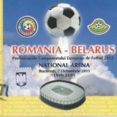 Bilet meci Romania- Belarus (2012)