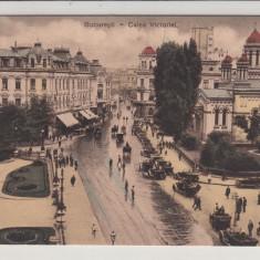 BUCURESTI, CALEA VICTORIEI, TRASURI - Carte Postala Muntenia 1904-1918, Necirculata, Printata