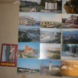 Vand vederi URSS vintage, Necirculata, Fotografie, Europa