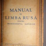 MANUAL DE LIMBA RUSA PTR INVATAMANTUL SUPERIOR