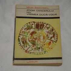 Roman - Zodia cancerului sau Vremea Ducai-Voda - Mihail Sadoveanu - Lyceum - 1968