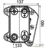 Radiator auto ulei - Radiator ulei ulei motor MERCEDES BENZ E CLASS W210 PRODUCATOR HELLA 8MO 376 755 251